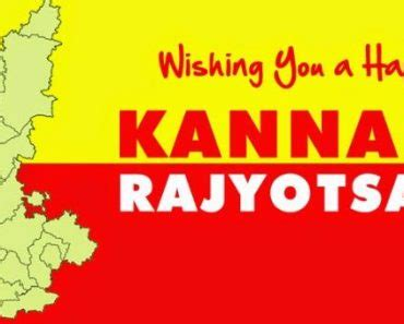 How to write kannada essay